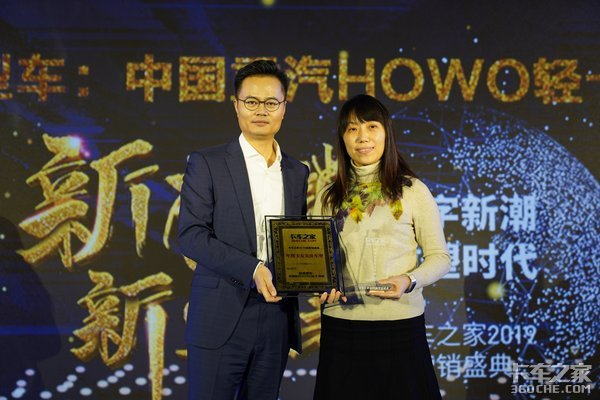 年度盛典:中国重汽HOWO悍将获2018卡友关注车型