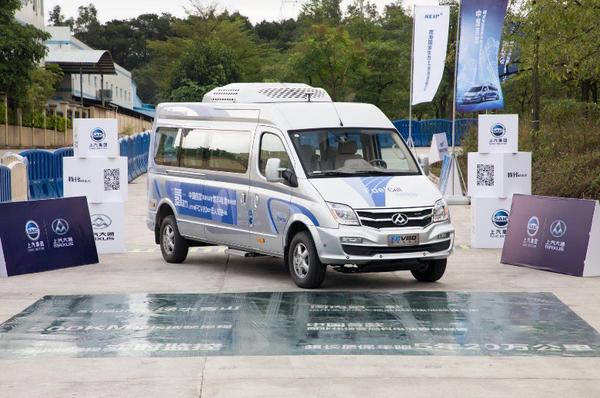 引领绿色生活上汽大通亮相海口(首届)国际新能源车展