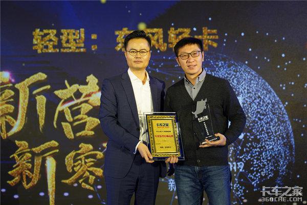 东风轻卡荣获2018年度最值得信赖品牌