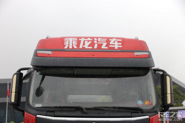 油耗降低3-6%增加鼓式制动器磨损报警乘龙H72019款都有哪些升级?
