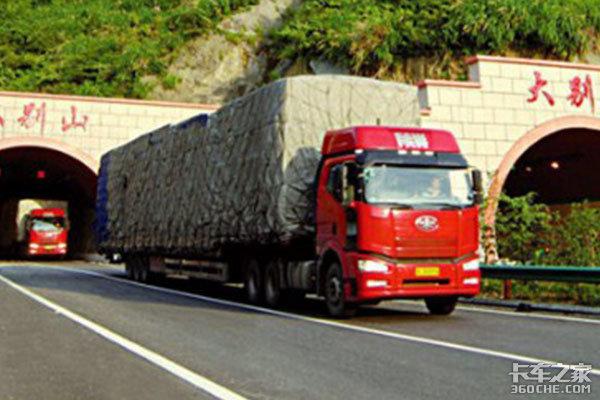 年终油价每升降低0.3元,卡车跑2000公里就能省480元