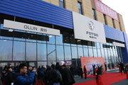 一站式服务,福田奥铃6S店开业 这个冷链用户的70辆车全是奥铃!