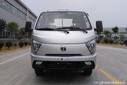 仅售3.98万元 东莞缔途GX载货车促销中