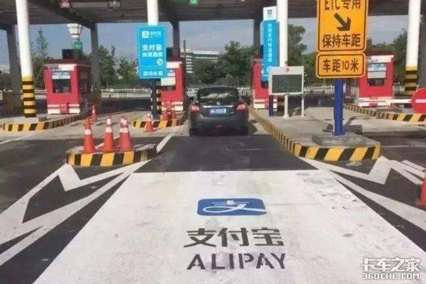 """缴费只需3秒!广东全省2200条公路启动""""无感支付"""""""