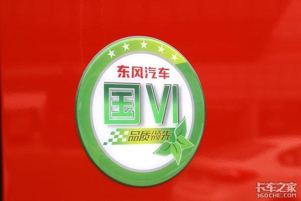 电动、国六唱主角,东风股份年会现场展车抢先看!