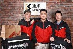 帮帮兔与顺丰(香港)成立建顺资讯科技