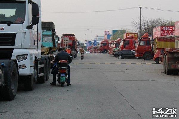 提质增效,浅谈卡车经销商与主机厂的生产关系