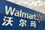 沃尔玛斥资7亿将在东莞建生鲜配送中心
