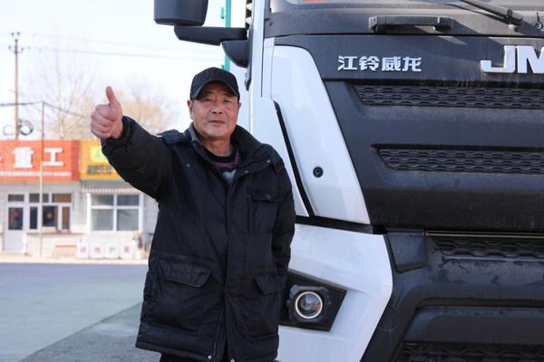 20多年老司机不到半年购入2台江铃威龙