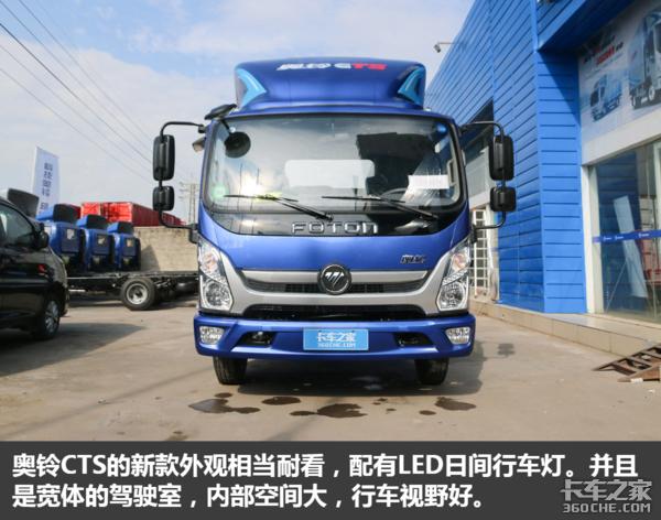 福田奥铃推宽轮距轻卡,装24方大货厢也稳定
