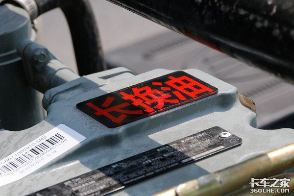 海口一汽解放轻卡新春拜年火热进行中购车送交强险和行车记录仪