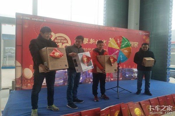 共享新时代福乐带回家―福田时代2019新春喜乐会潍坊站圆满结束
