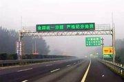 河北超限超载车辆认定、计重收费有了新标准 2月1日起执行