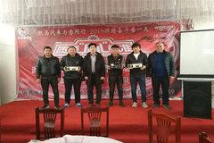 邢台新天一凯马汽车潍柴推广会