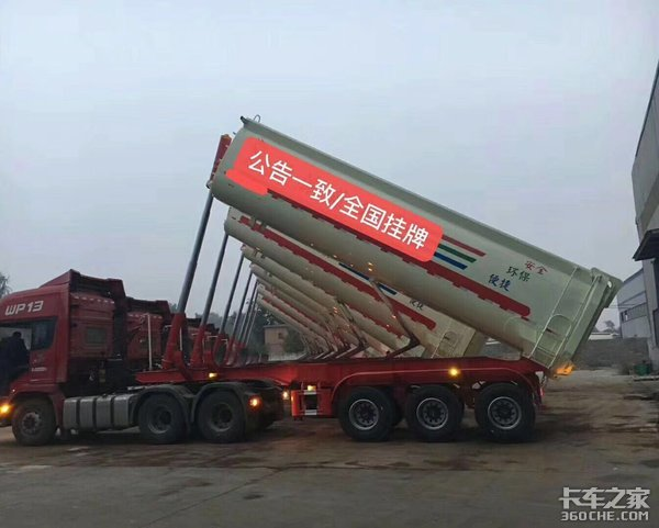4桥百吨王绝迹,一体侧翻被除名,砂石运输该选啥车?