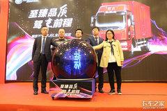 卡车晚报:解放2019新J6L全国投放上市