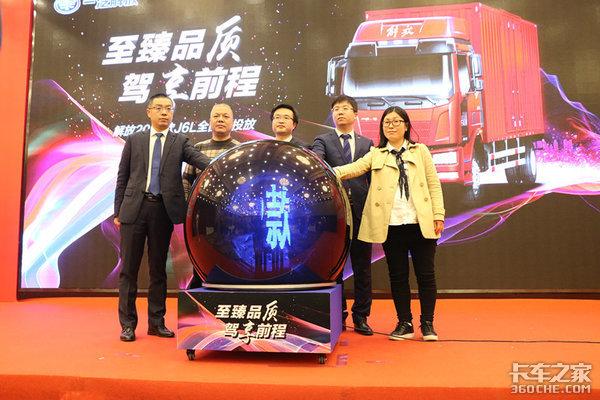 卡车晚报:解放2019新款J6L全国上市;前福田戴姆勒副总裁加盟江淮