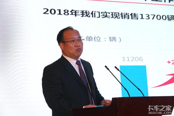2019冲击1.65万辆东风工程车年会召开