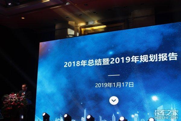 全年销量1914台上汽跃进济南悦铃2019年会落幕