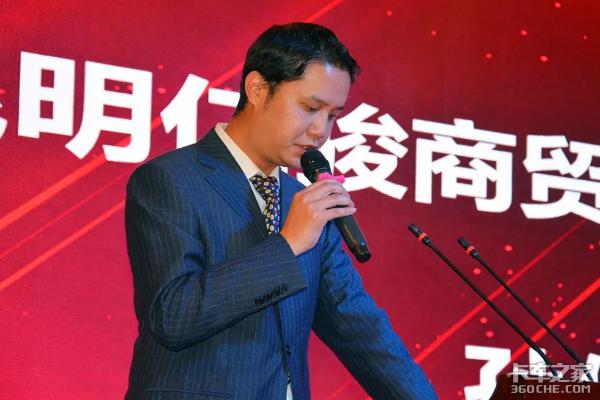 聚焦客户,福瑞同行丨东风汽车股份工程车事业部2019年商务会圆满召开