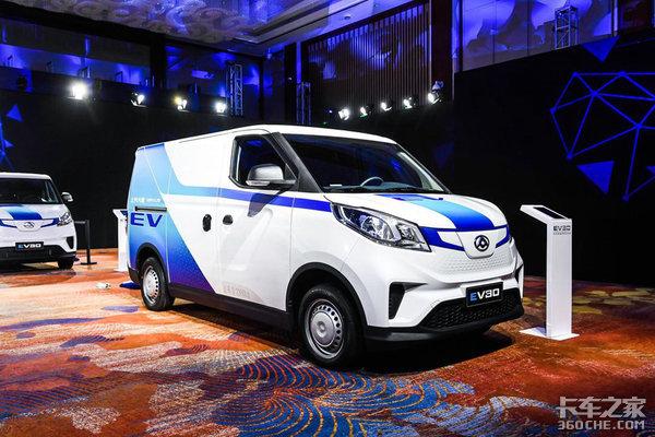 上汽大通EV30或引领纯电动物流车发展?