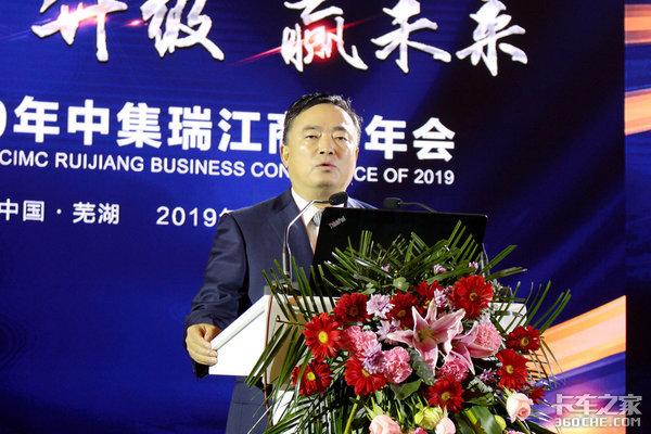 明年目标15000台中集瑞江2019年会召开
