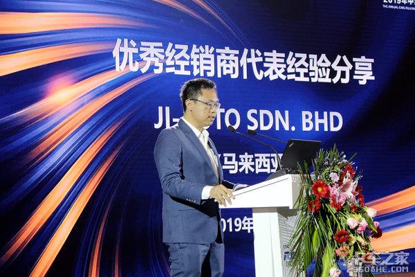 2018搅拌车销量快增2019要卖15000台中集瑞江商务年会再定新目标