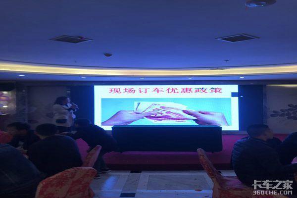 """""""自卸早耕计划""""解放J6P自卸车产品推介会"""