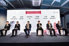 2018年曼恩中国媒体年终答谢会在京举办