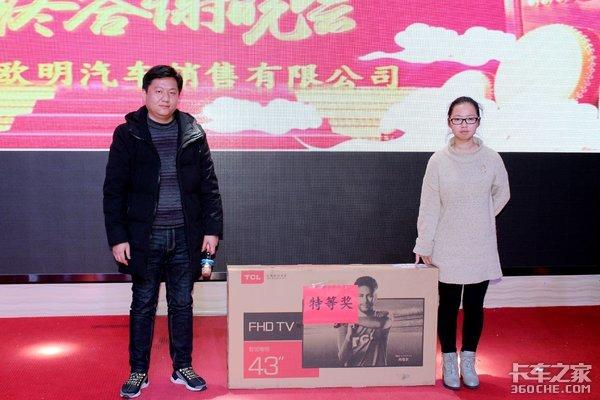 江淮跨越K7常州欧明2018年终答谢会