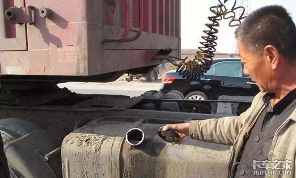 """对付油耗子,卡车司机总结出了""""兵法36计"""""""