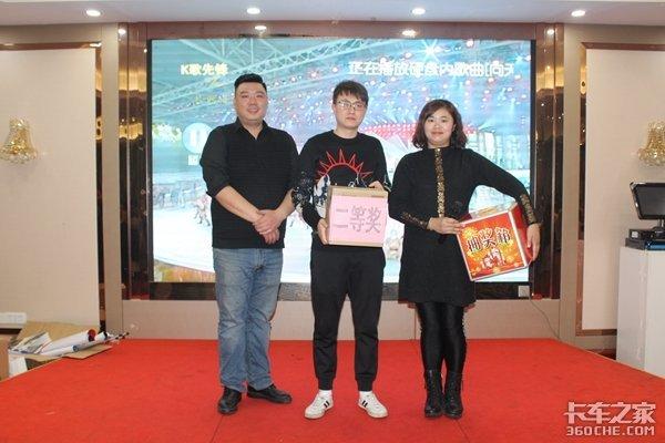 东风天龙KL天锦kR上市发布会暨江阴金沙江汽车客户年终答谢会
