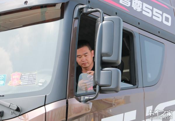 公安部:全国汽车保有量达2.4亿辆,其中货车保有量2570万辆