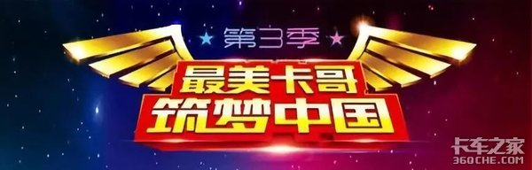 新年福利只需29800元江淮自卸车开回家