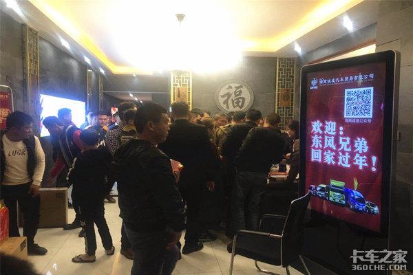 情系东风相聚诚成海南诚成2019感恩年会隆重举办