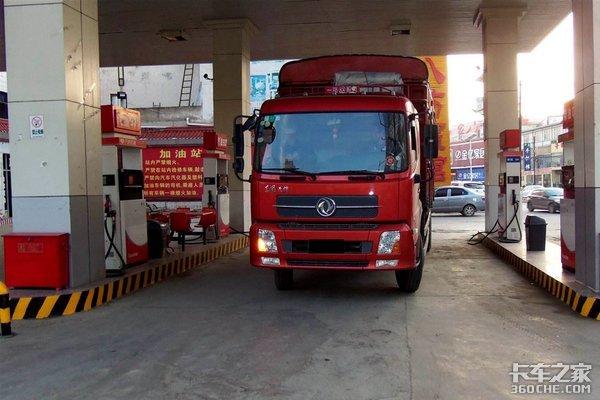 实行史上范围最大货车限行令发布淘汰补贴陕西2018年货运大事记