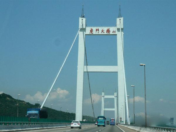 这几天就不要走虎门大桥啦!10吨以上货车春运高峰时期分时段交通管制