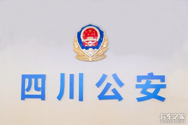 四川公安严打盗油犯罪2018破案300余起