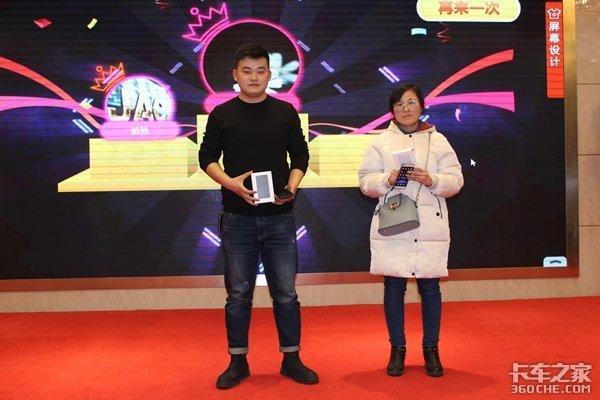 江淮帅铃常州瑞佳2019新年答谢会