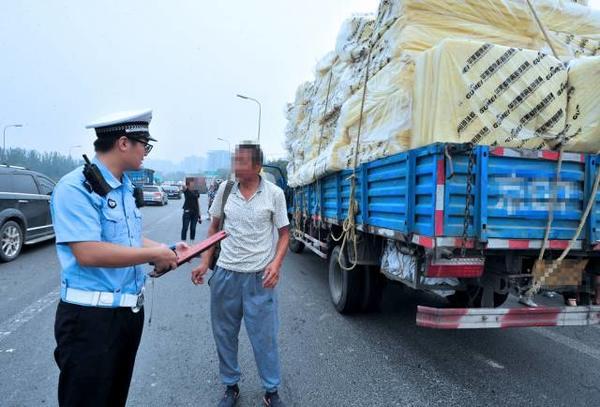 超强盘点:卡车司机到底办了多少个证?