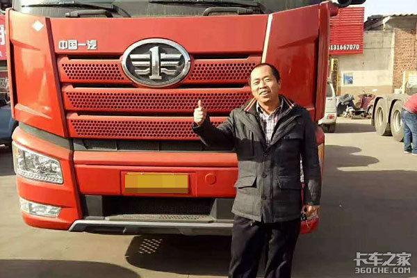 卡车司机:你的2019年春节假期怎么过?