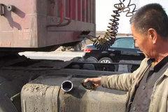 对付油耗子 卡友总结出了兵法36计