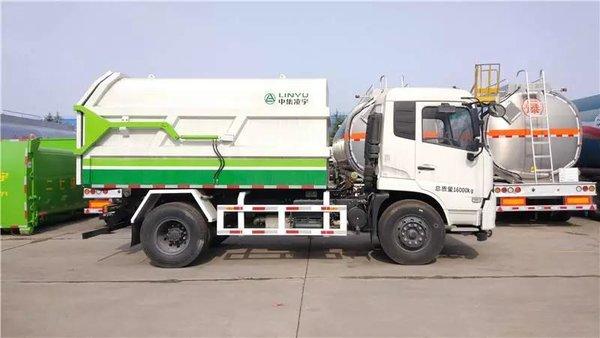 卡车晚报:3.5吨以下货车可获政策补贴