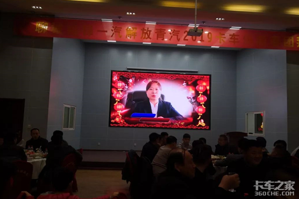 聊城铭锋青岛解放2019新春团拜会圆满结束拿下首季开门红