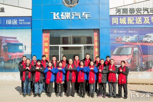 河南泰安汽车贸易有限公司恭祝全国人民春节快乐