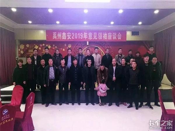 东风汽车股份工程车事业部喜迎开门红!