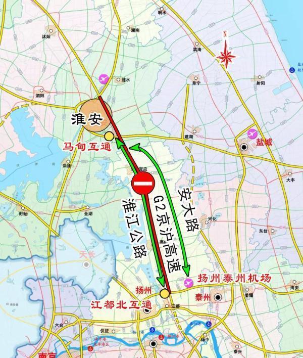 注意绕行!京沪高速淮安至江都段施工部分路段限行