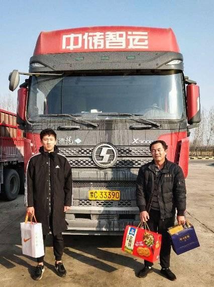 卡车晚报:19年1月重卡销量公布,解放第一;广西六轴车最高不超49吨