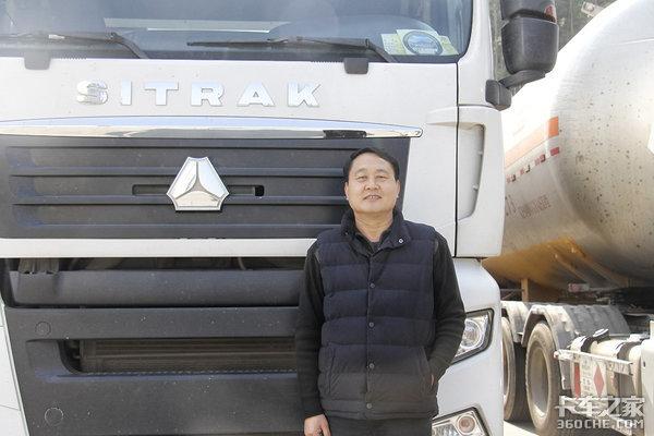 60万公里汕德卡C7运营状态:油耗、效率如同新车一般