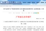 注意!7月1日起广东省提前实行国六标准